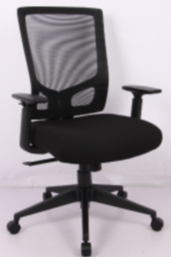 OFFICE CHAIR-CHARCOAL