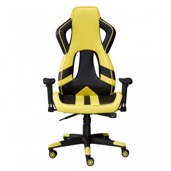 LUNA OFFICE CHAIR YELLOW