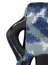 LUNA OFFICE CHAIR BLACK/CAMO